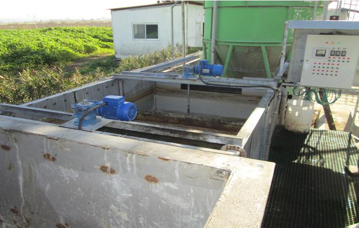 Waste reception Ponds